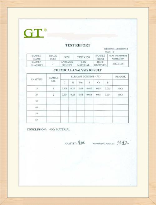File0152
